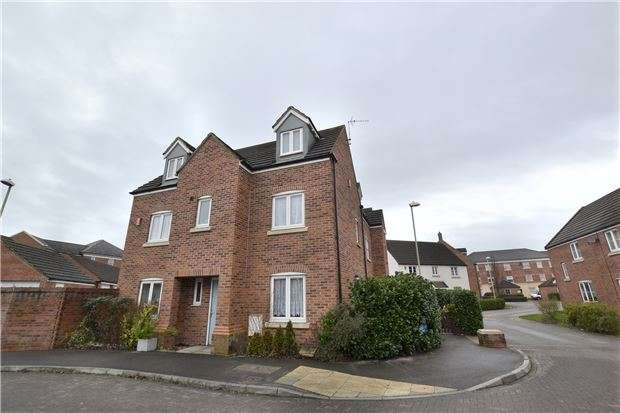 5 Bedrooms Detached House for sale in Halton Way Kingsway, Quedgeley, GLOUCESTER, GL2 2BB