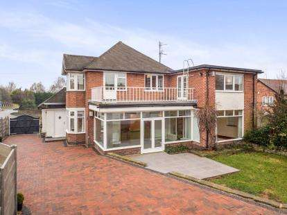 5 Bedrooms Detached House for sale in Roland Avenue, Nuthall, Nottingham, Nottinghamshire