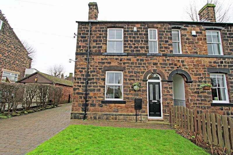 2 Bedrooms Semi Detached House for sale in The Pieces North, Whiston, Rotherham