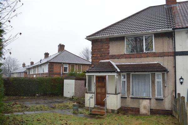 3 Bedrooms End Of Terrace House for sale in Nailstone Crescent, Acocks Green, Birmingham
