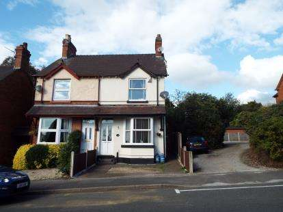 2 Bedrooms Semi Detached House for sale in High Mount Street, Hednesford, Cannock, Staffordshire
