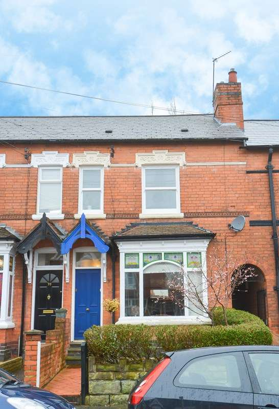 3 Bedrooms Terraced House for sale in Galton Road, Bearwood