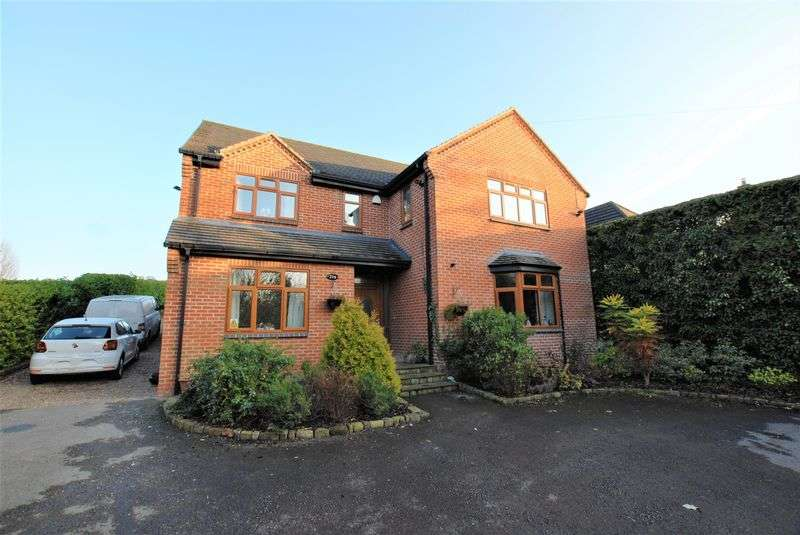5 Bedrooms Detached House for sale in Highwood Road, Uttoxeter