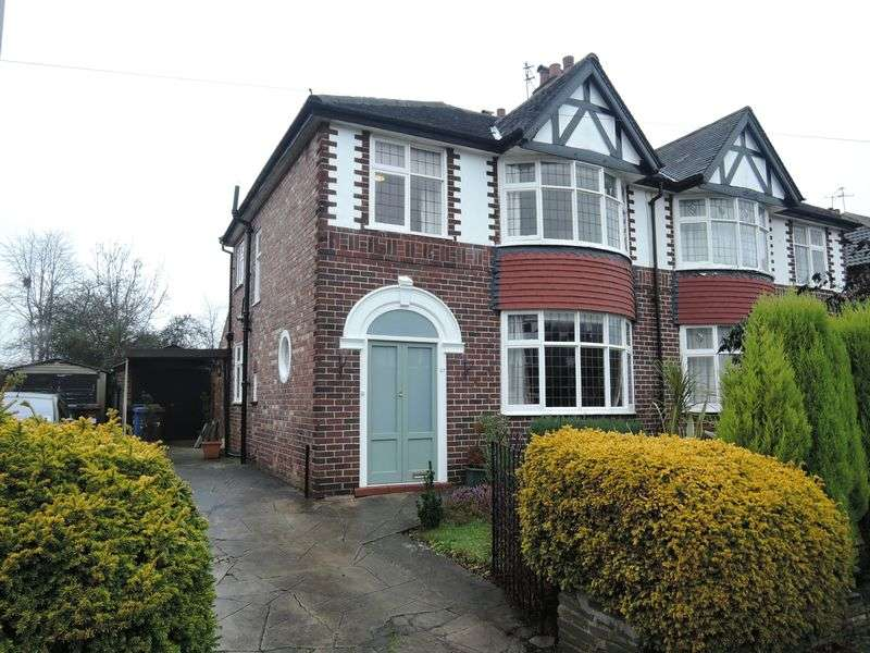 3 Bedrooms Semi Detached House for sale in Halstead Grove, Gatley