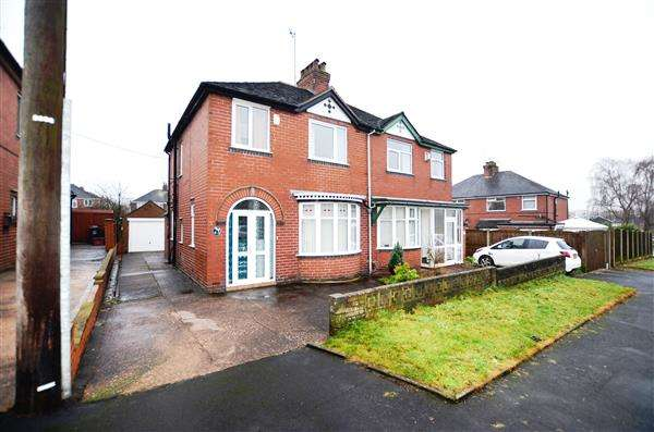 3 Bedrooms Semi Detached House for sale in Johnson Avenue, Cross Heath, Newcastle-under-Lyme