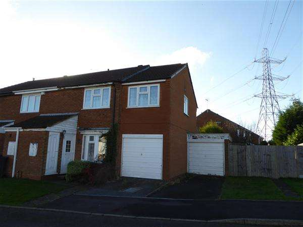 4 Bedrooms End Of Terrace House for sale in Nailers Close, Birmingham
