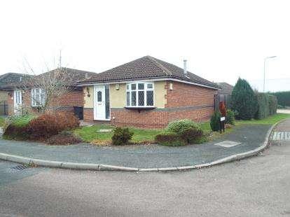 2 Bedrooms Bungalow for sale in Hartley Drive, Beeston, Nottingham, Nottinghamshire