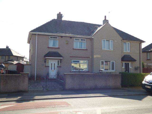 3 Bedrooms Semi Detached House for sale in Barley Cop Lane, Lancaster, LA1 2PL