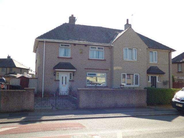 3 Bedrooms Semi Detached House for sale in Barley Cop Lane, Lancaster, LA1 2PL