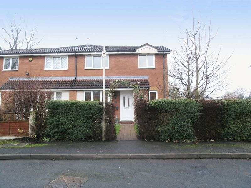 2 Bedrooms Terraced House for sale in BRIERLEY HILL, Dadford View