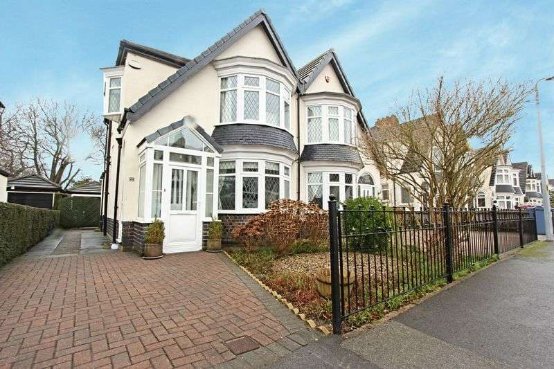 3 Bedrooms Semi Detached House for sale in Overland Road, Cottingham