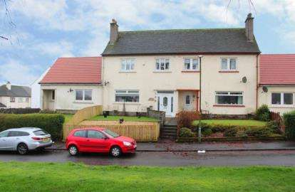 3 Bedrooms Terraced House for sale in Victory Drive, Kilbarchan