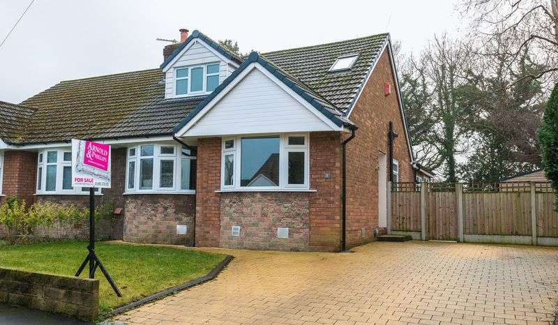 3 Bedrooms Semi Detached House for sale in 7 Clovelly Drive, Newburgh