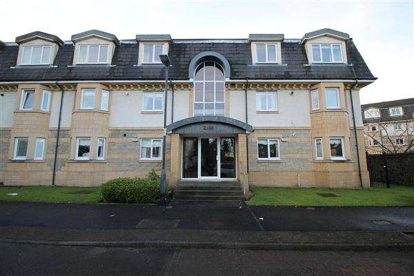 2 Bedrooms Apartment Flat for sale in Beechwood Gardens, Stirling