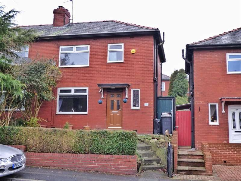3 Bedrooms Property for sale in Hollins Road, Hathershaw, Oldham, OL8