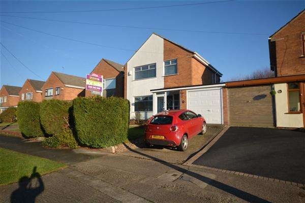 3 Bedrooms Link Detached House for sale in Meadow Lane, Willaston