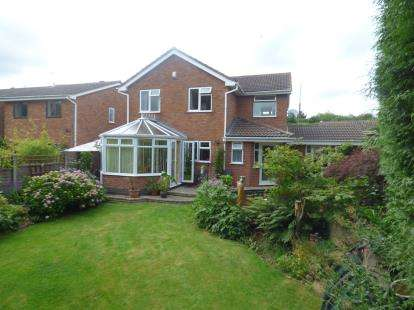5 Bedrooms Detached House for sale in Loughshaw, Wilnecote, Tamworth, Staffordshire
