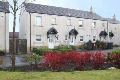 3 Bedrooms End Of Terrace House for sale in Cherrybank Gardens, Newton Mearns