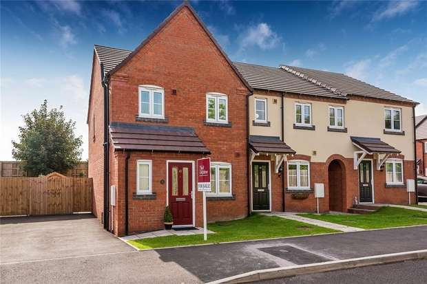 3 Bedrooms End Of Terrace House for sale in Audley Park, Newport, Shropshire