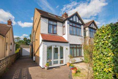 5 Bedrooms Semi Detached House for sale in Park Avenue, Potters Bar, Hertfordshire