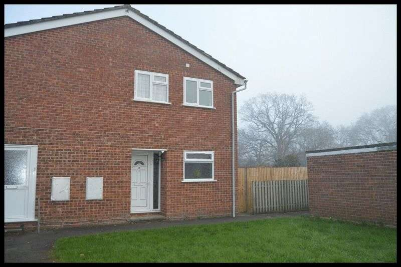 2 Bedrooms Flat for sale in Bowater Way, Calmore, Totton