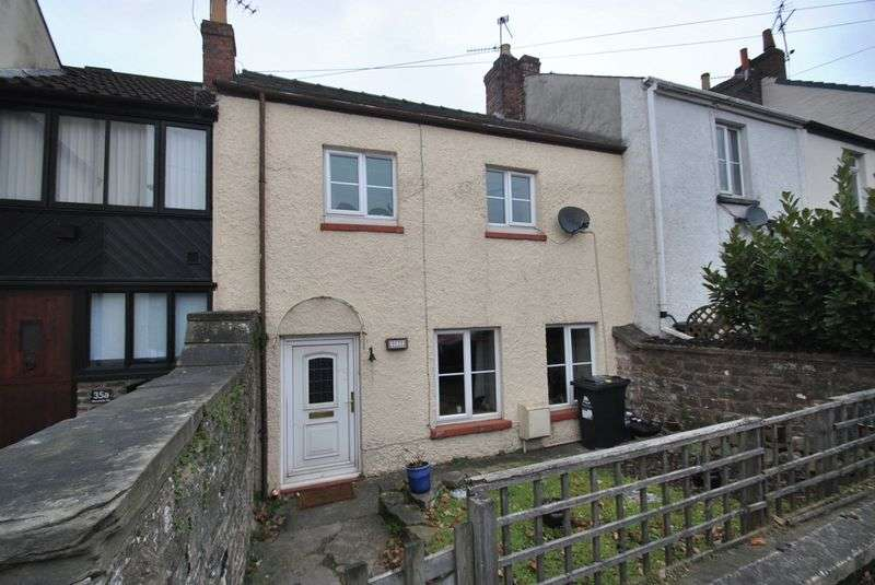 2 Bedrooms Cottage House for sale in COLEFORD, GLOUCESTERSHIRE