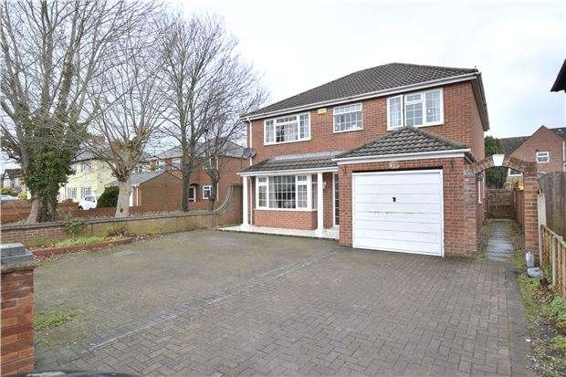 4 Bedrooms Detached House for sale in Ermin Street, Brockworth, GLOUCESTER, GL3 4EG