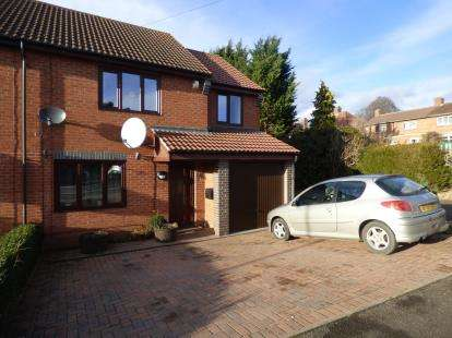 4 Bedrooms Semi Detached House for sale in Camrose Road, Dallington, Northampton, Northamptonshire