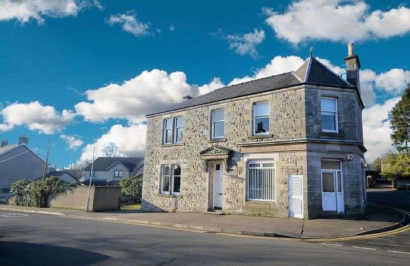 5 Bedrooms Terraced House for sale in Commercial Street, Markinch