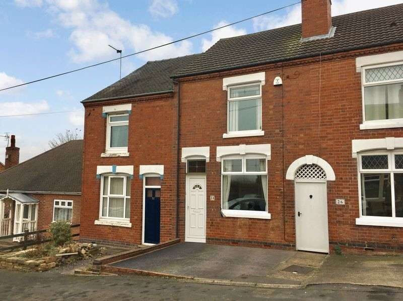 2 Bedrooms Terraced House for sale in Wilmot Road, Swadlincote