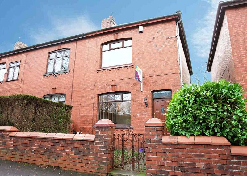2 Bedrooms End Of Terrace House for sale in Blackshaw Lane, Royton