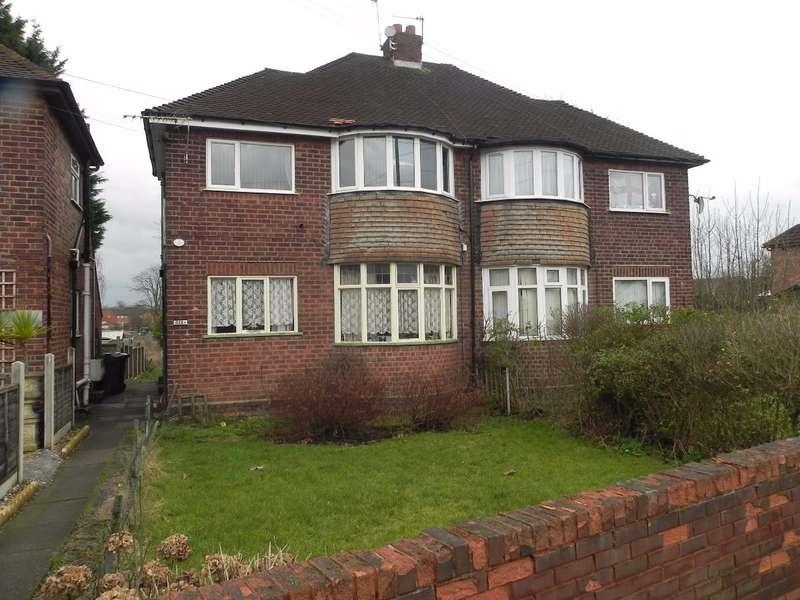 2 Bedrooms Flat for sale in Holly Lane, Erdington, Birmingham, B24 9LY