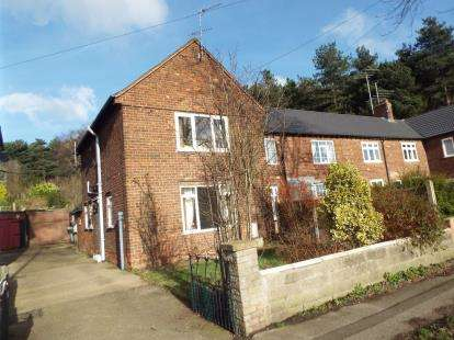 2 Bedrooms End Of Terrace House for sale in Dale Lane, Blidworth, Mansfield
