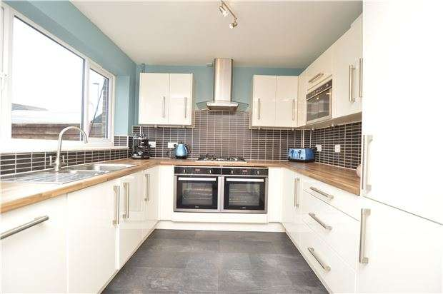 3 Bedrooms Terraced House for sale in Bredon, Yate, BS37 8TF