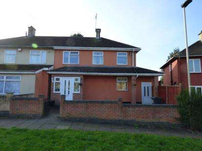 3 Bedrooms Semi Detached House for sale in Armadale Drive, Leicester, Leicestershire