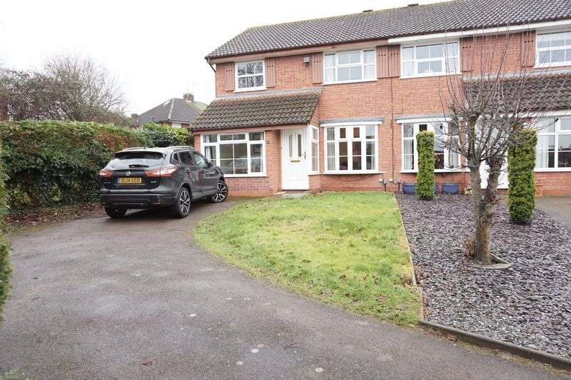 3 Bedrooms Semi Detached House for sale in Swordfish Close, Churchdown, Gloucester