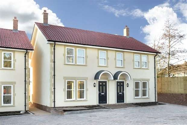 3 Bedrooms Semi Detached House for sale in Felsberg Close, Frome