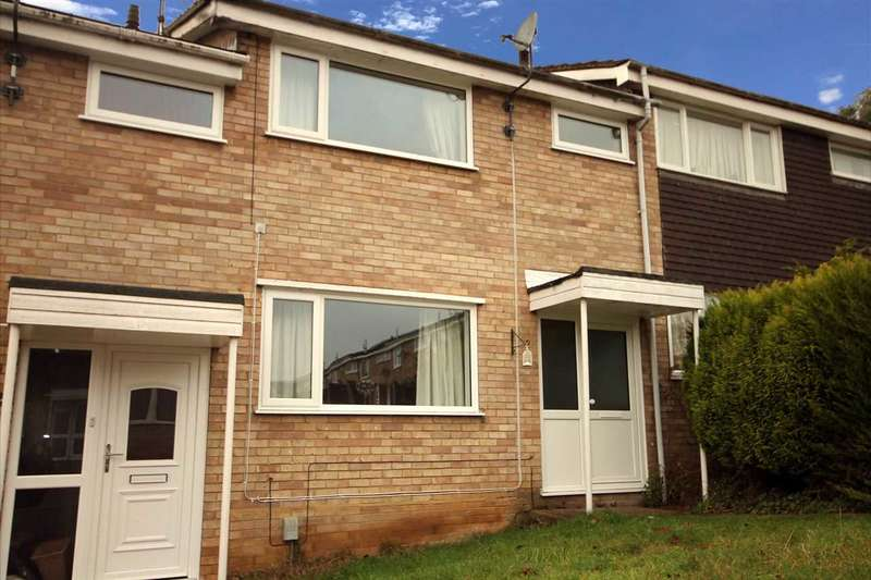 3 Bedrooms Terraced House for sale in Glastonbury Close, Ipswich