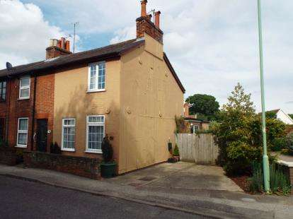 2 Bedrooms End Of Terrace House for sale in Sproughton, Ipswich, Suffolk