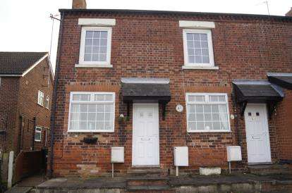2 Bedrooms End Of Terrace House for sale in Foxhill Road, Carlton, Nottingham