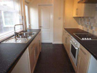 2 Bedrooms End Of Terrace House for sale in Ashby Road, Coalville