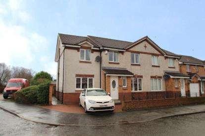 5 Bedrooms Semi Detached House for sale in Allen Way, Renfrew