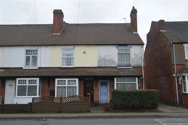 2 Bedrooms Terraced House for sale in Lichfield Road, Brownhills