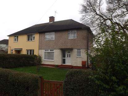 3 Bedrooms Semi Detached House for sale in Brantford Avenue, Clifton, Nottingham