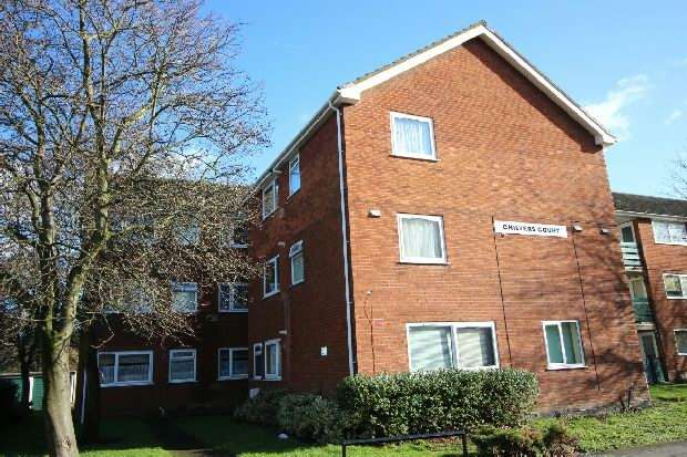 2 Bedrooms Flat for sale in Chilvers Court, Dugdale Street, Nuneaton