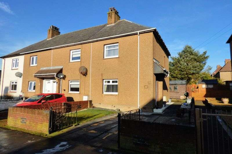 2 Bedrooms Terraced House for sale in Cairneymount Road, Carluke