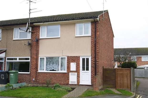 3 Bedrooms End Of Terrace House for sale in 14 Ritchie Park, MARKET HARBOROUGH, Leicestershire