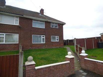 2 Bedrooms Flat for sale in Oriel Close, Old Roan, Merseyside, Uk, L10