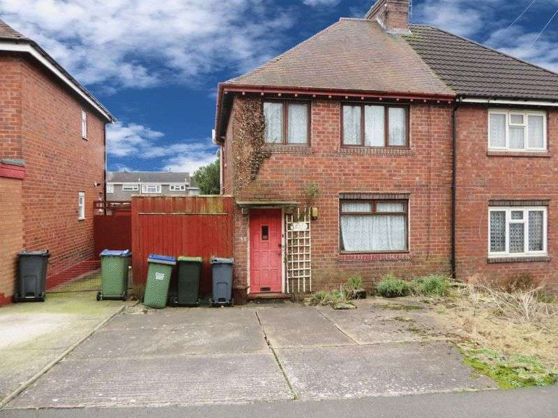 3 Bedrooms Semi Detached House for sale in Romsley Road, Oldbury