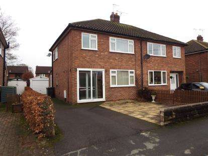 3 Bedrooms Semi Detached House for sale in Park Estate, Shavington, Crewe, Cheshire